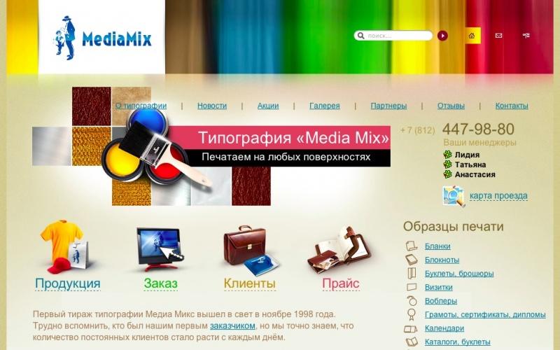 Showcase Printing House Media Mix