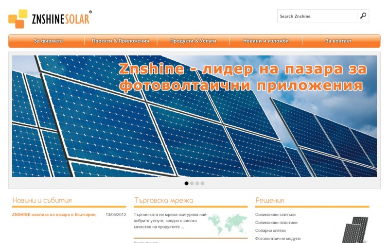 Znshine Solar Bulgaria - solar panels, photovoltaic systems